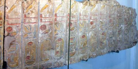 Fragment kraljevske liste iz hrama Ramzesa II