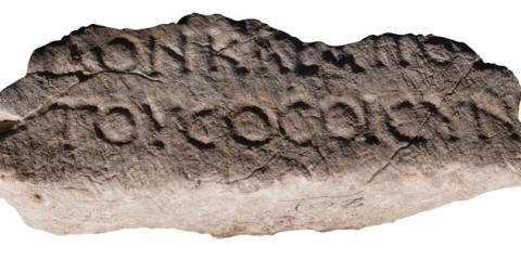 Philosophers-Stone-Inscription-Fragment