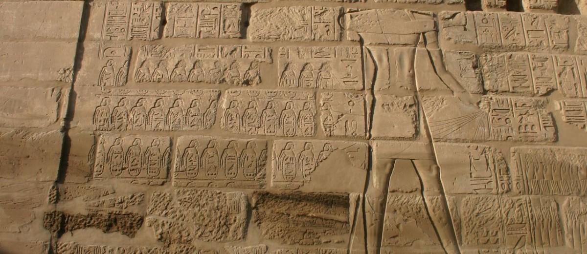 Zidna rezbarija sa scenom plemena i naroda koje je Ramzes II. (19. dinastija, o. 1279.-1213. g. pr. Kr.) pokorio u jednoj od svojih vojnih akcija. Hramski kompleks u Karnaku.