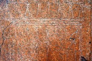 Reljef s prikazom svecanosti 22. godine vladanja Osorkona III, Bubastis