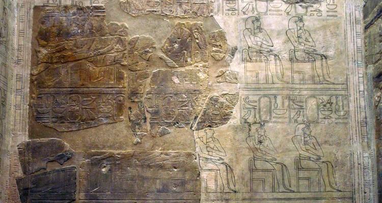 Lijevi zid kapelice Tutmozisa III s imenima svojih prethodnika