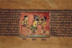 Folija iz serijala Mahabharata